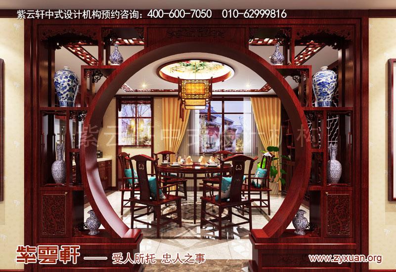 5-餐厅.jpg