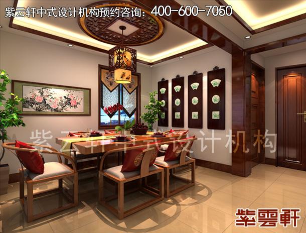 北京复式楼房屋新中式风格装修设计图片  雍容华贵雅而不俗