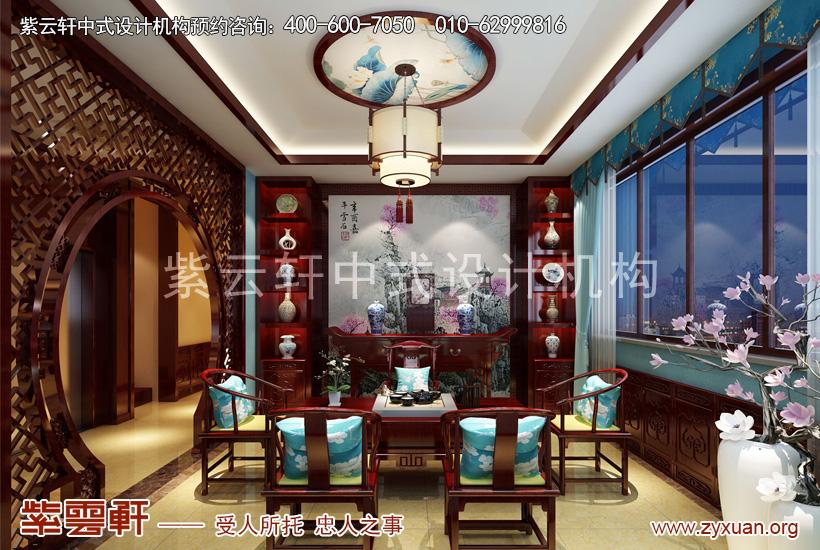 紫云轩2017豪华装修图片大全--北京现代中式别墅装修效果图设计赏析