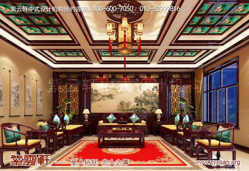 客厅复古中式装修