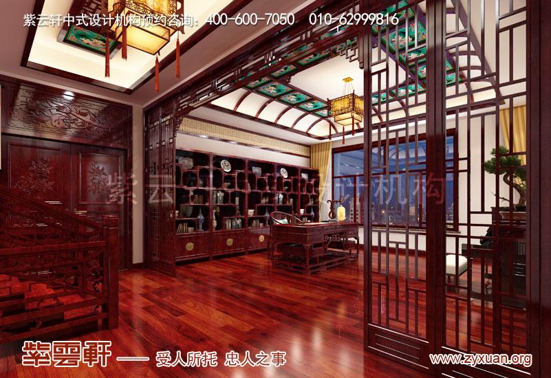书房复古中式装修
