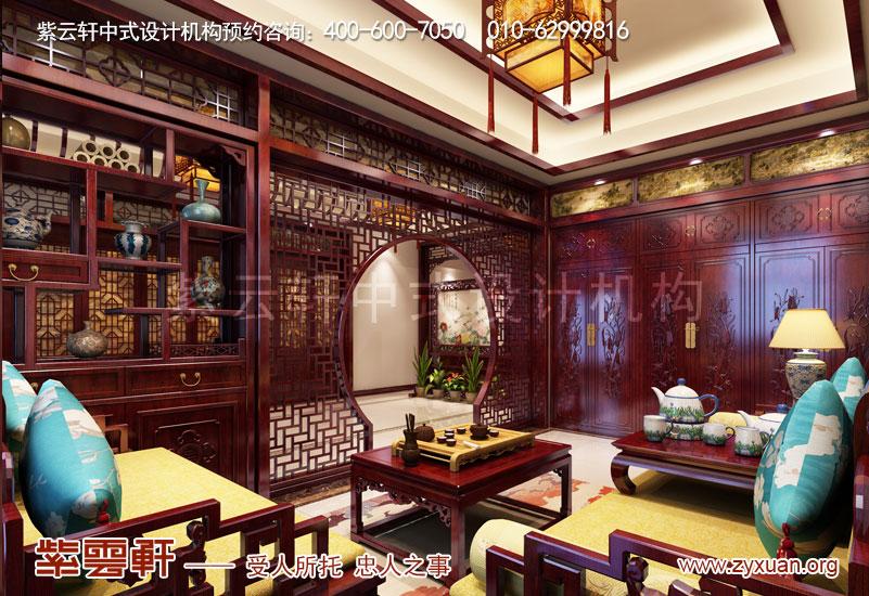 小客厅复古中式装修