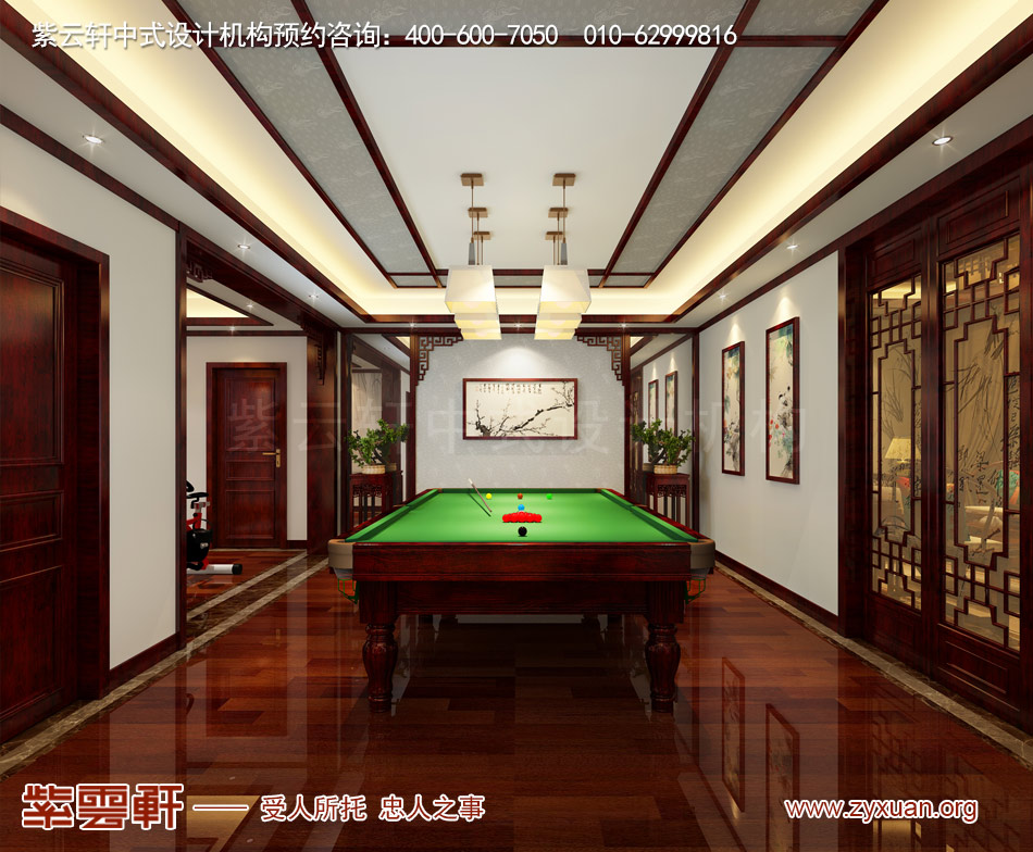 桌球现代中式风格效果图