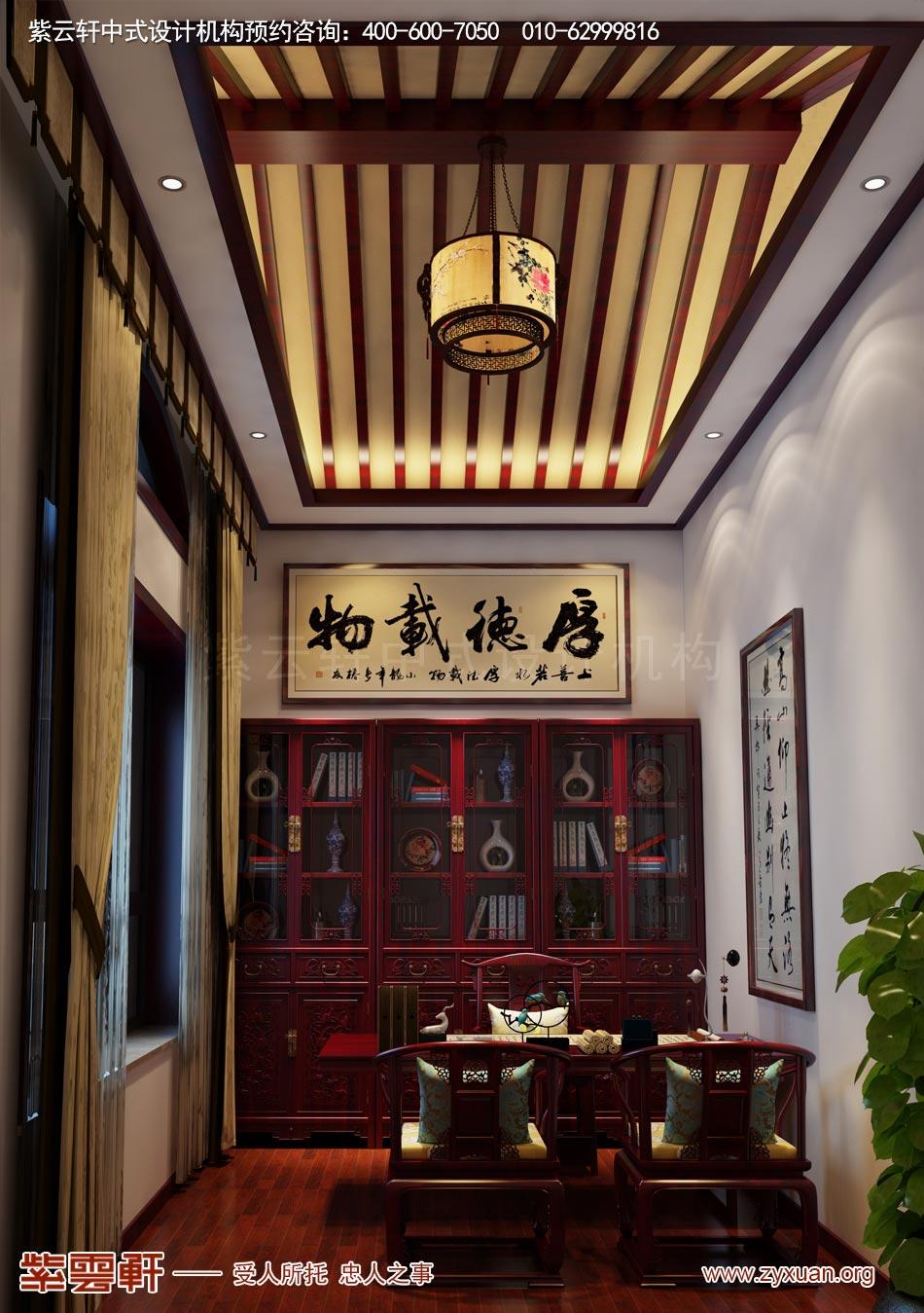 书房现代中式风格效果图