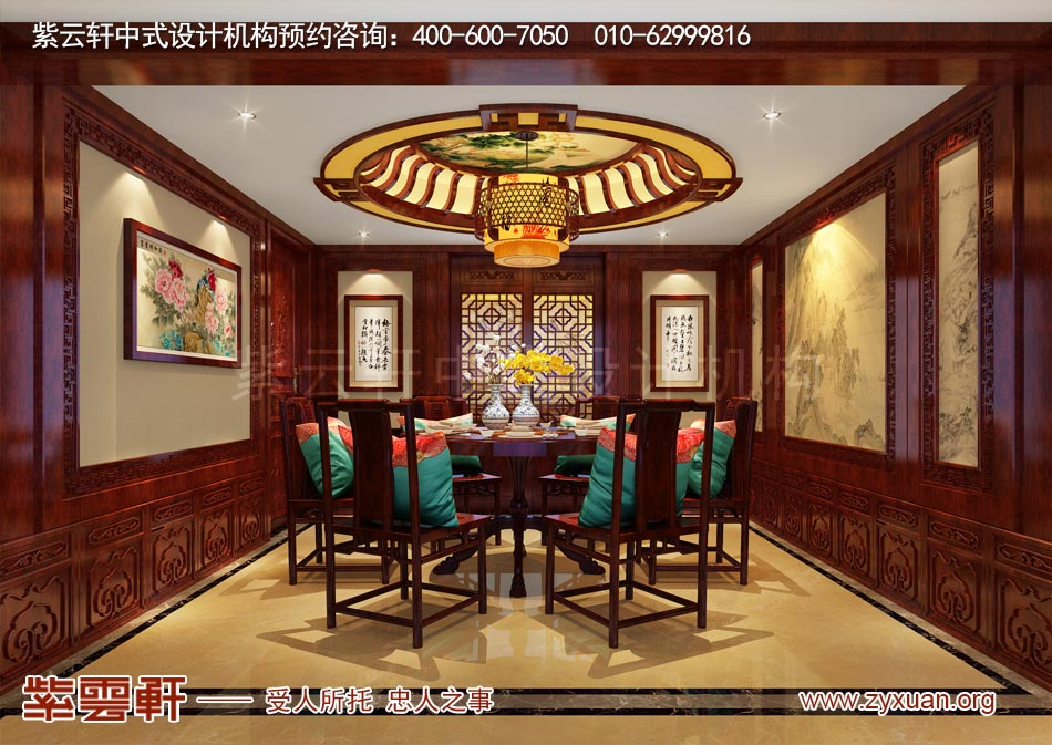 传统宫廷风格平层餐厅装修效果图