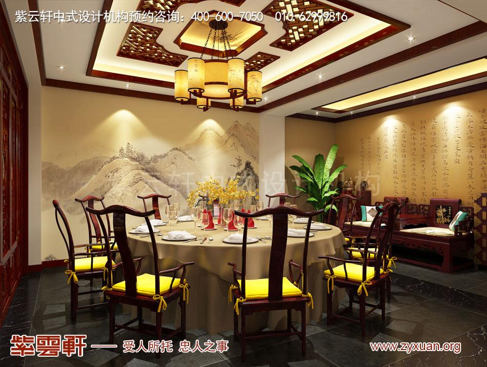 餐厅大包间现代中式风格装修效果图