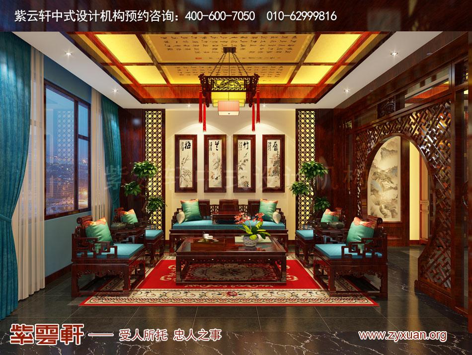 董事长起居室现代中式风格装修效果图