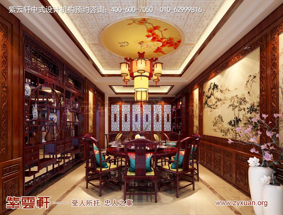 别墅餐厅中式古典装修效果图