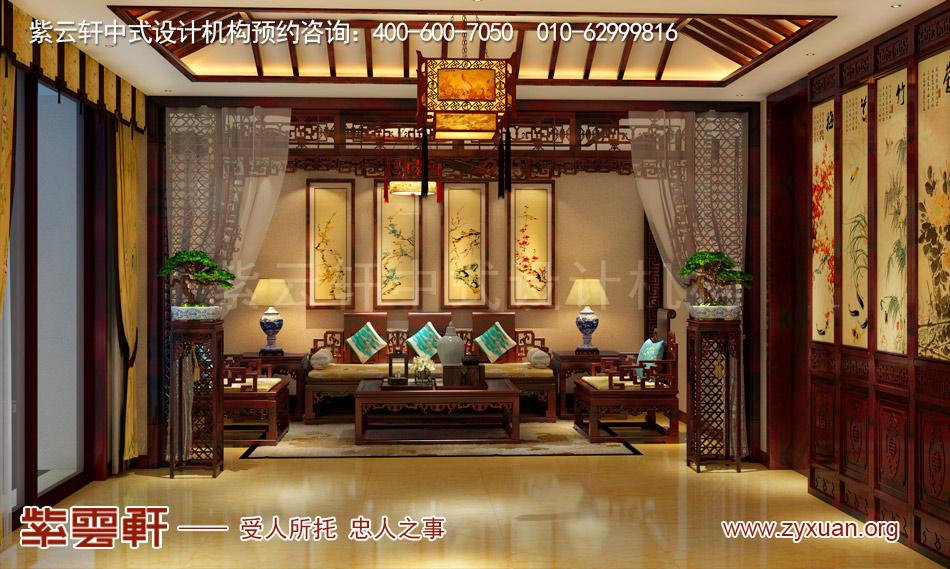 餐后休息室中式古典装修效果图