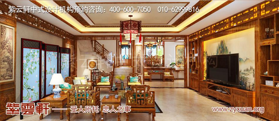 传统古典中式别墅客厅装修效果图