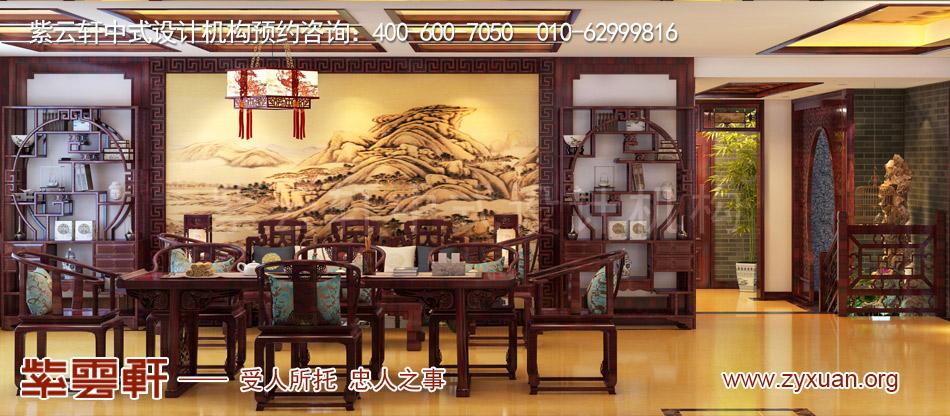 传统古典中式别墅茶室装修效果图