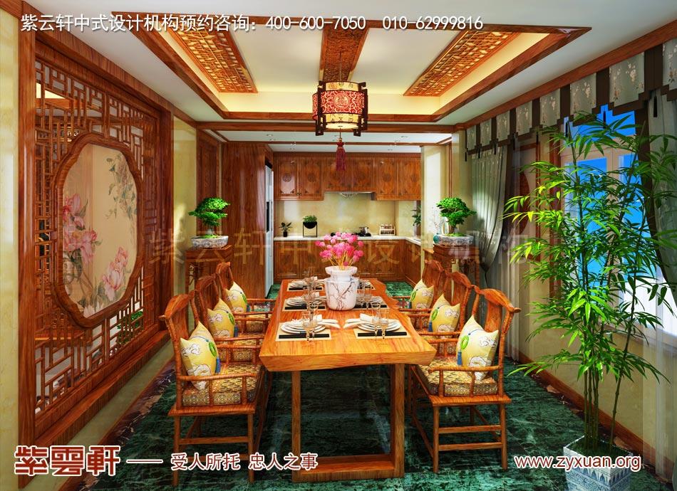 传统古典中式别墅小餐厅装修效果图