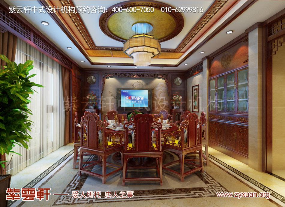 传统古典中式别墅餐厅装修效果图