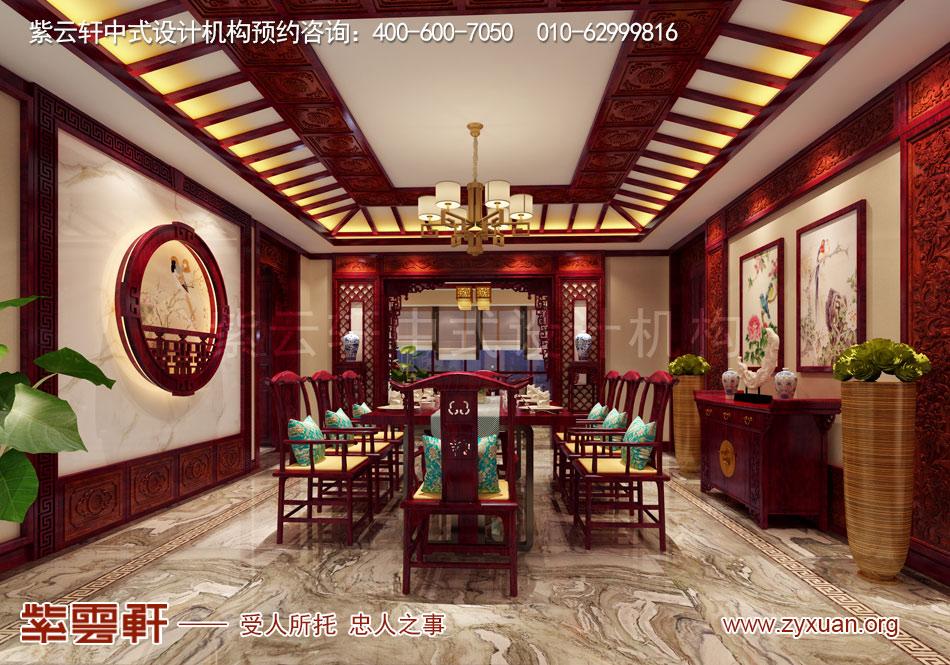 餐厅简约古典中式风格装修效果图