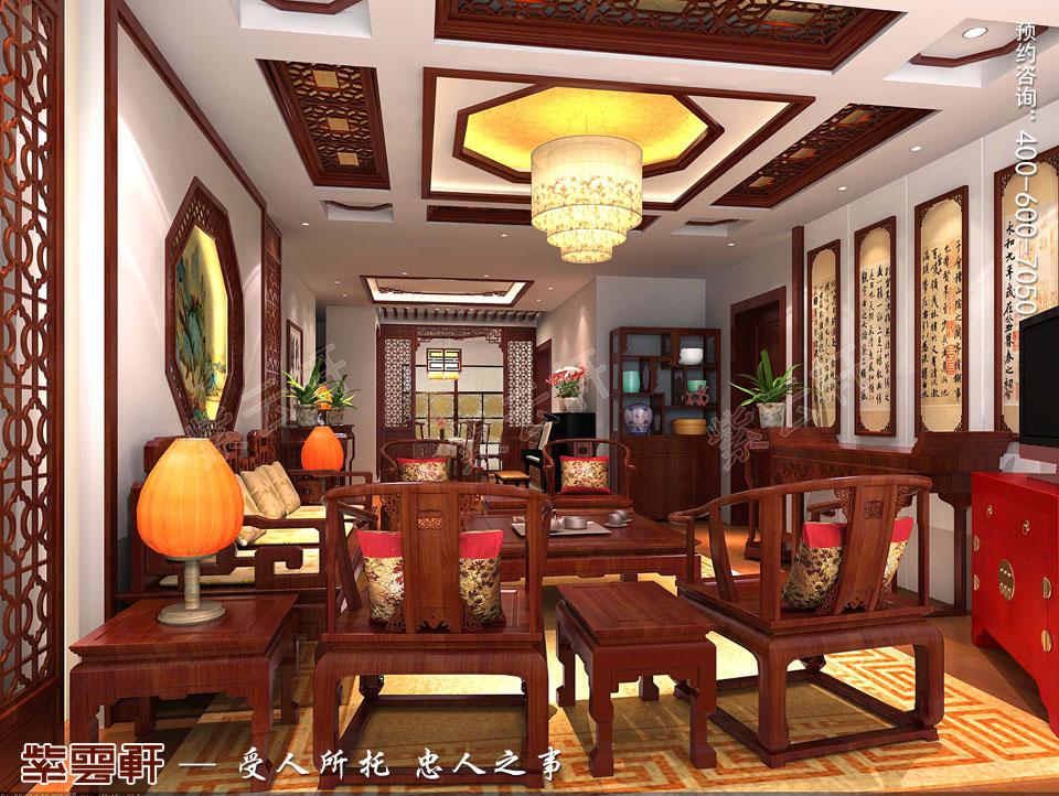 中式装修红木家具