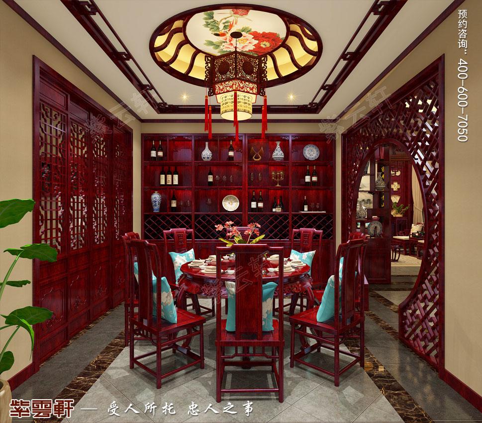 优雅的红木餐桌