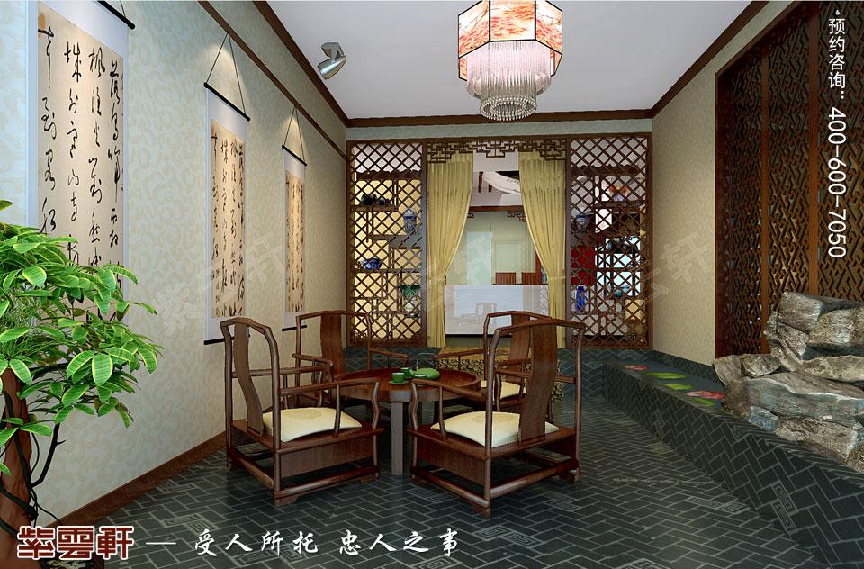 茶室中式设计