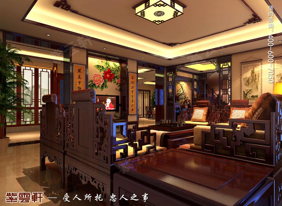 客厅中式装修