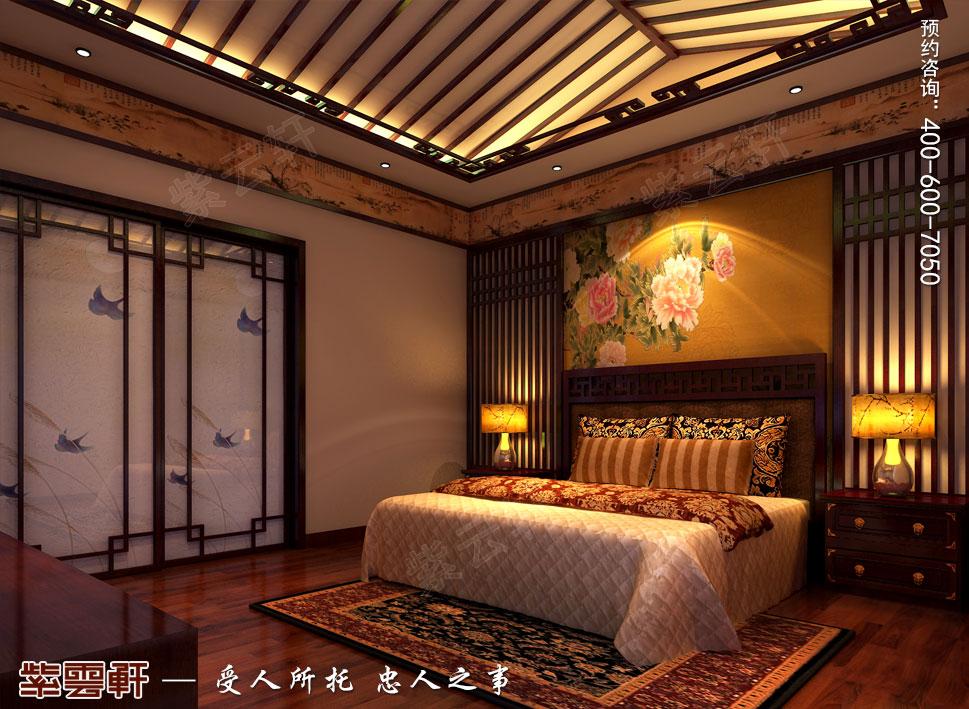 客厅中式装修主卧