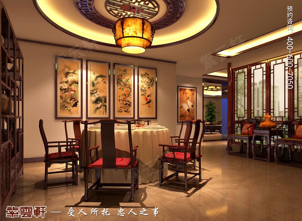 客厅中式装修餐厅