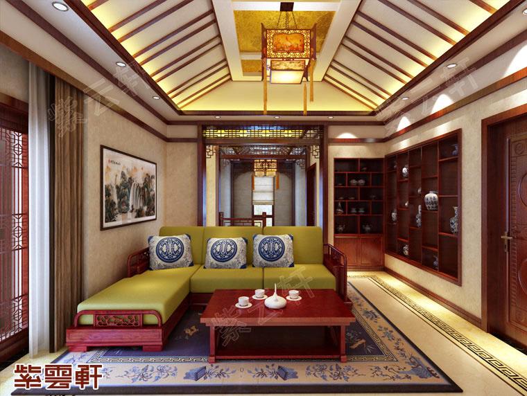 起居室中式设计