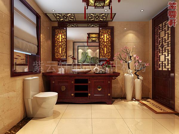 中式卫生间设计