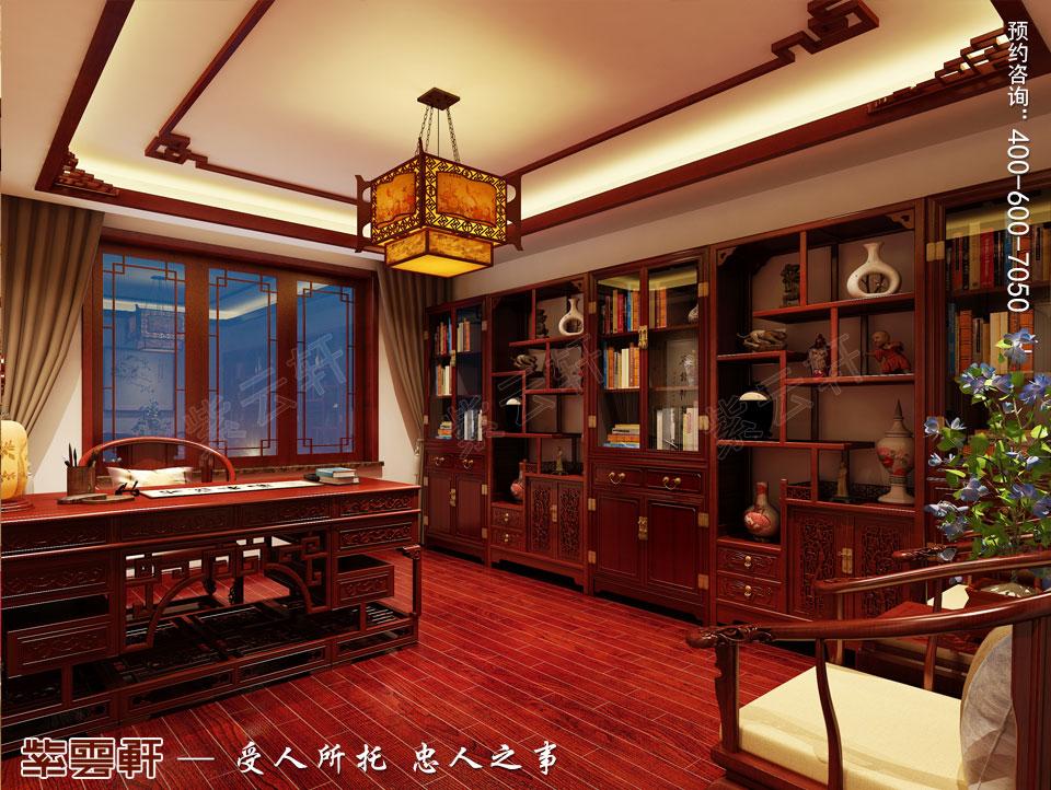 书房中式风格