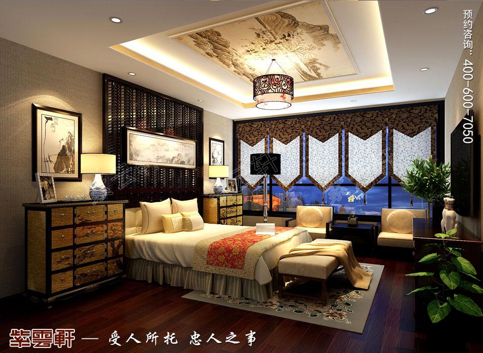 老人房中式设计