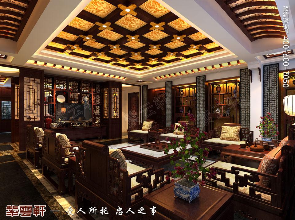 客厅中式风格装修