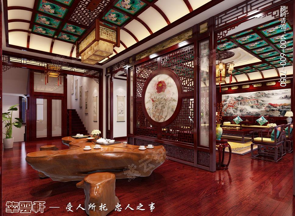 茶区中式装修