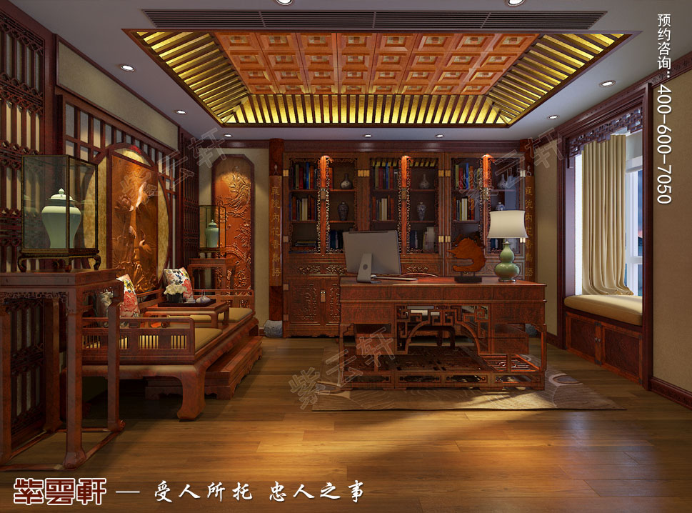 中式书房装饰.jpg