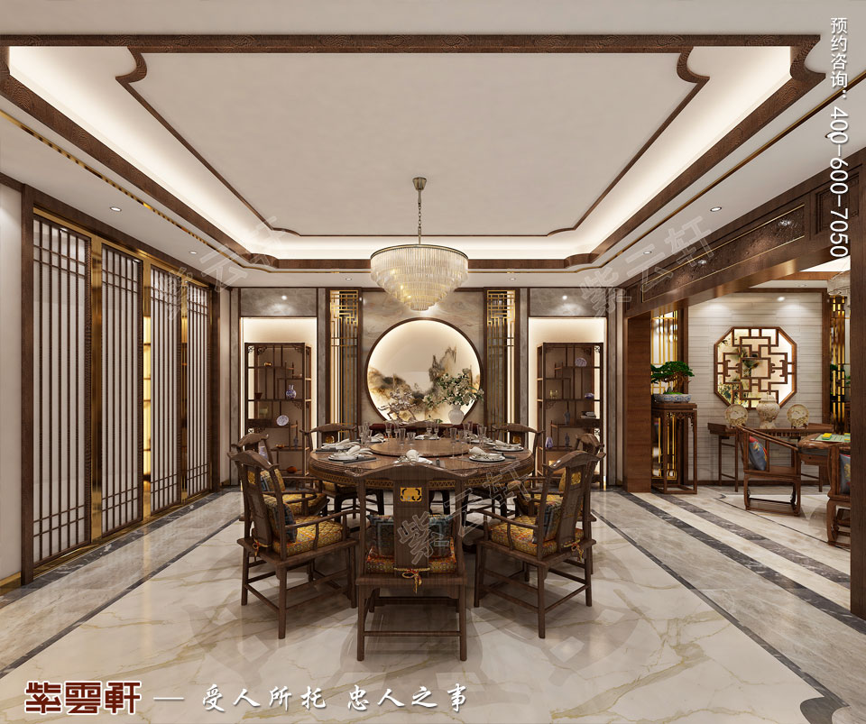 新中式餐厅.jpg