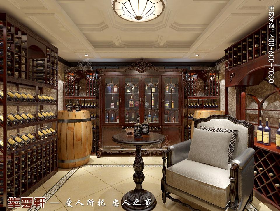现代中式酒窖.jpg