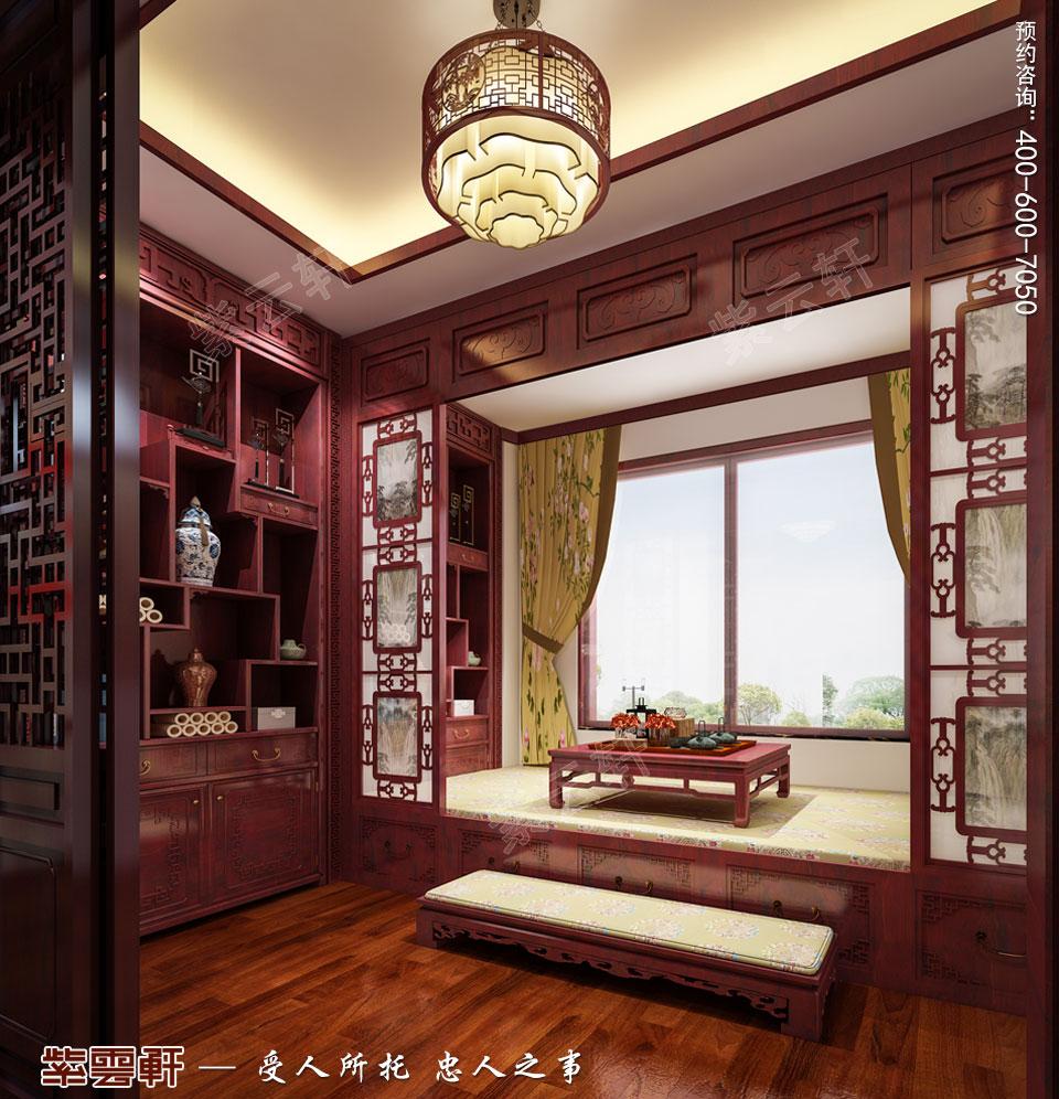 现代中式暖阁.jpg