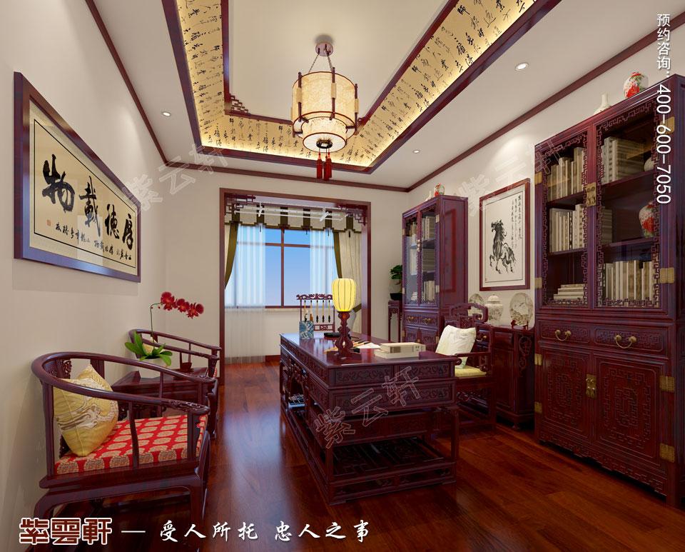 简约中式书房.jpg