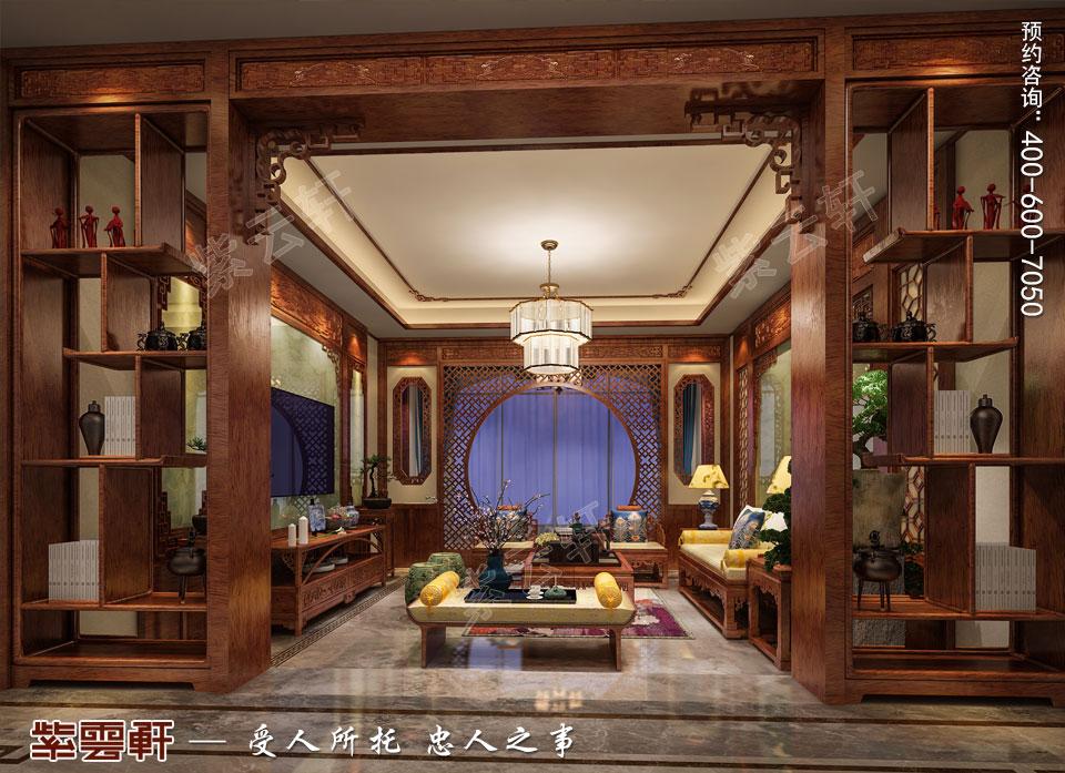 起居室装修古典中式效果图.jpg
