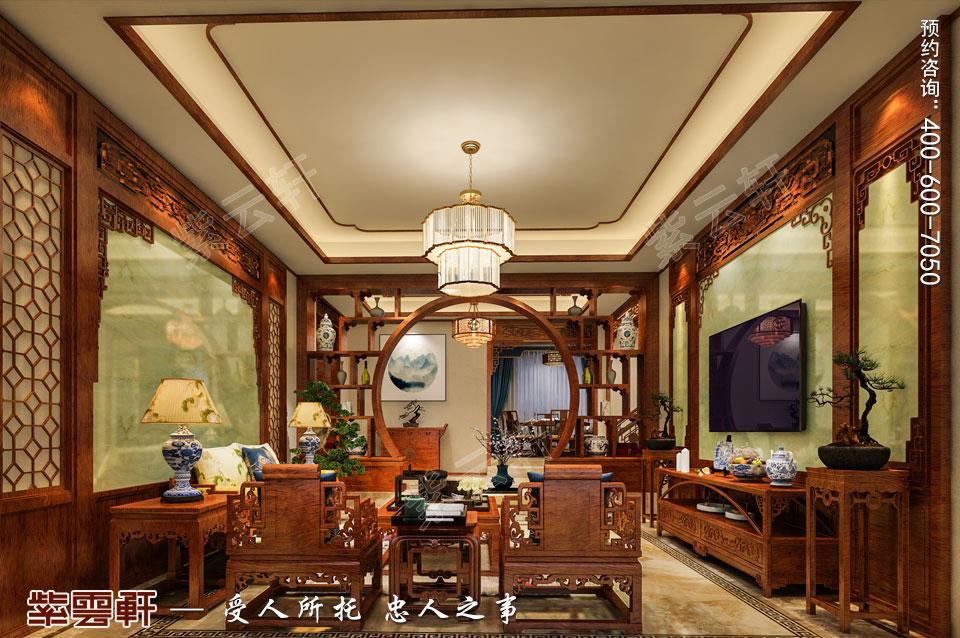 客厅装修古典中式效果图.jpg