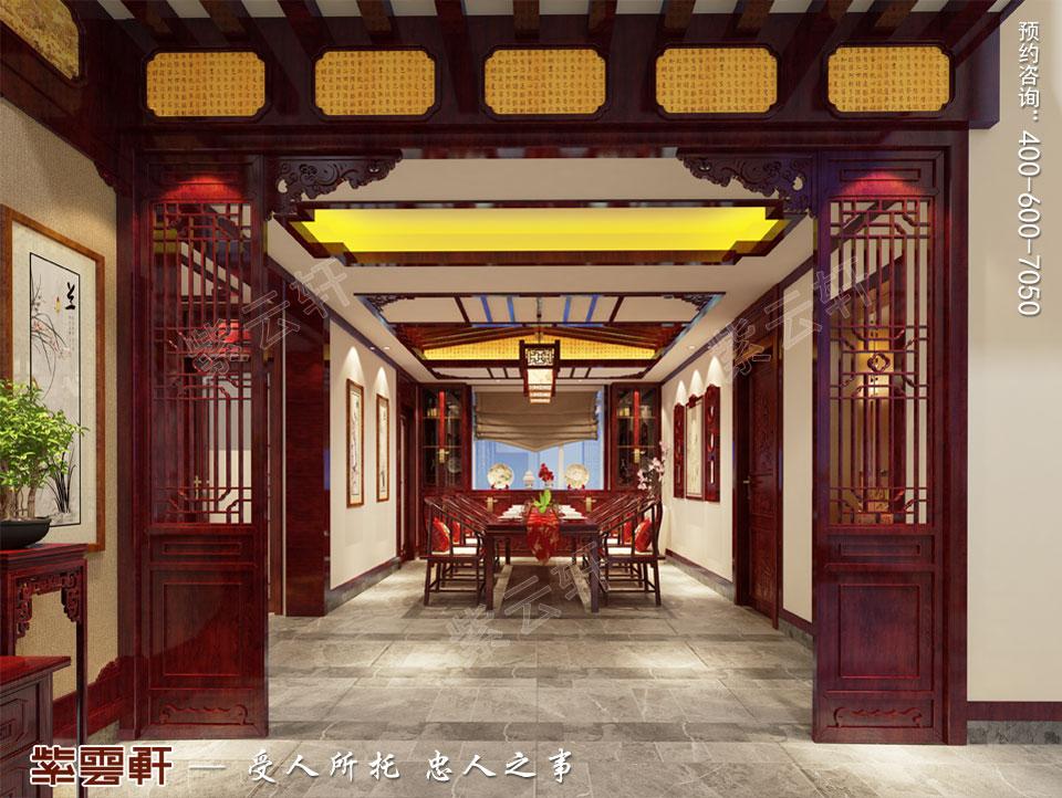 简约古典餐厅中式效果图.jpg
