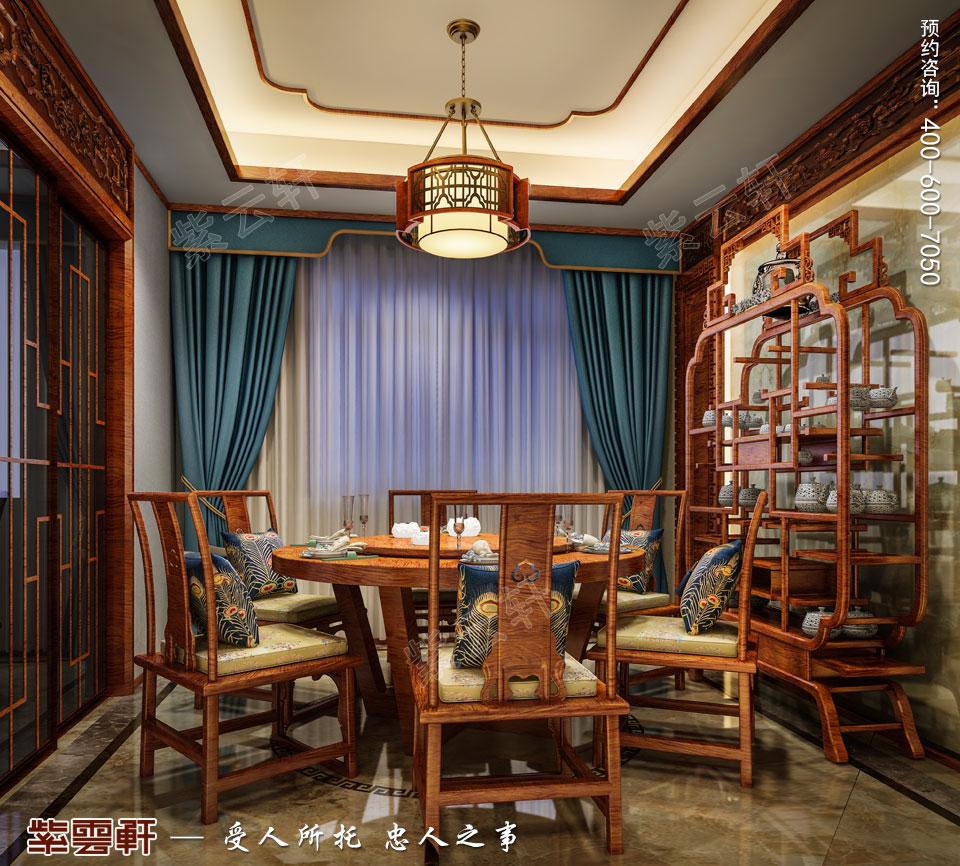 餐厅装修古典中式效果图.jpg