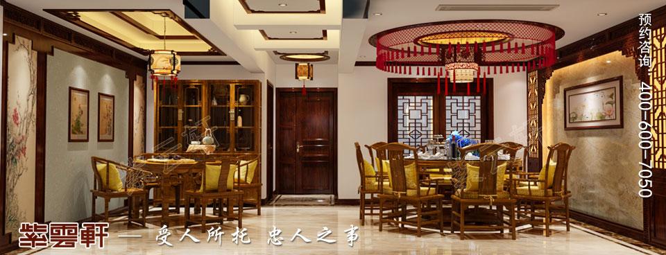 别墅餐厅中式装饰图片.jpg