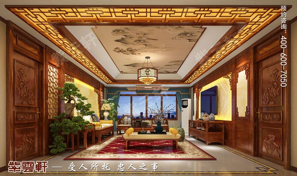 客厅古典中式装饰图片