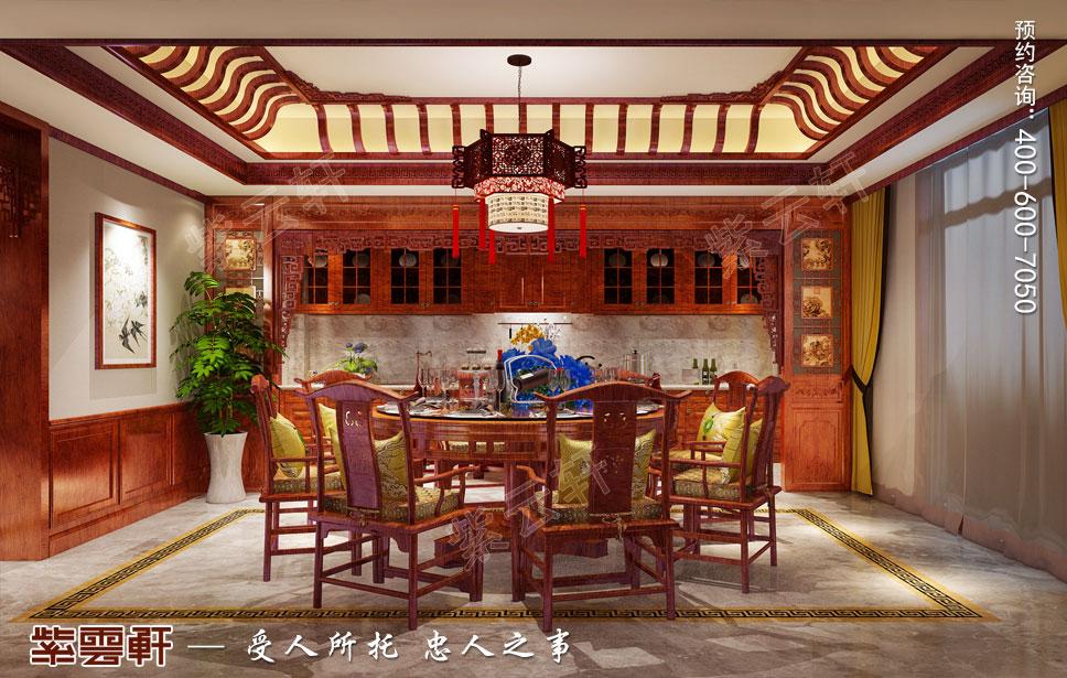 别墅餐厅简约古典中式装饰效果图