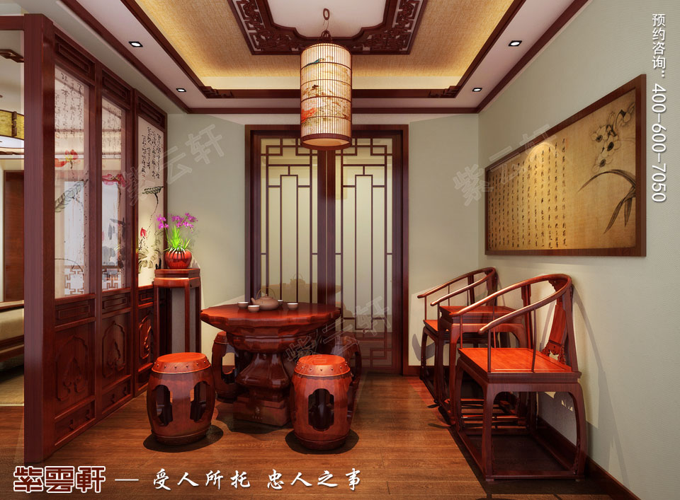 茶室简约古典中式装修图片