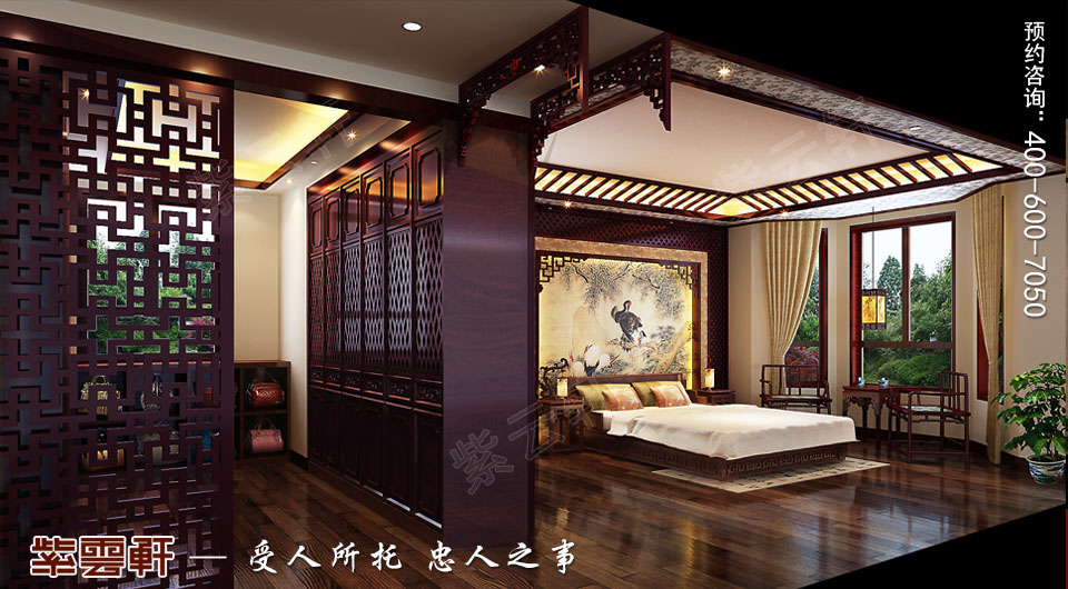 老人主卧室古典中式装修效果图