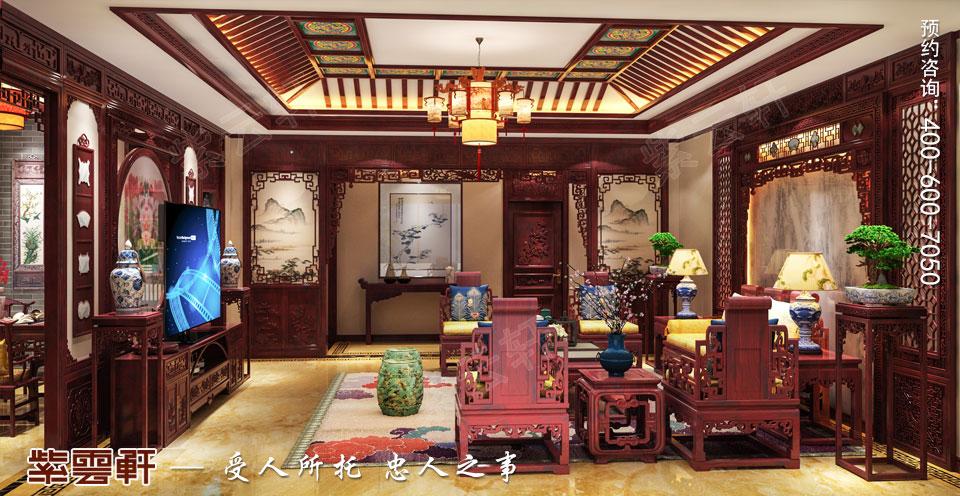 客厅古典中式装修图片