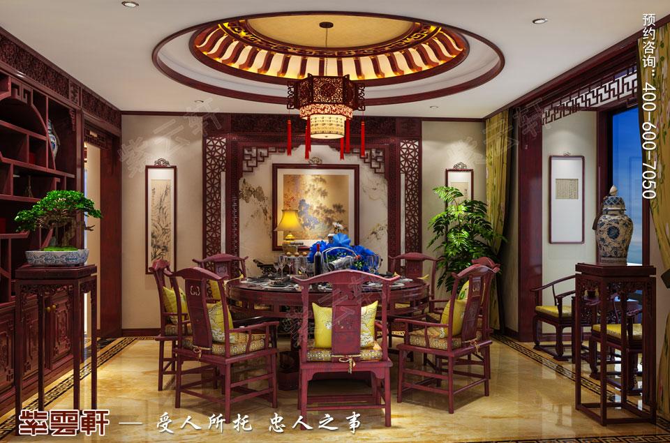 餐厅古典中式装修图片
