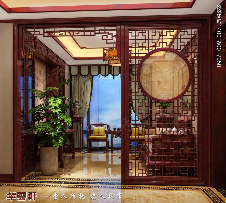 起居室古典中式装修图片