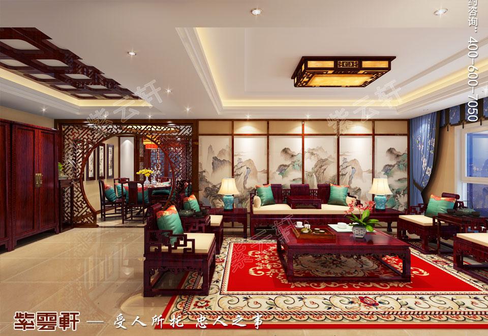 平层客厅简约古典中式装修图