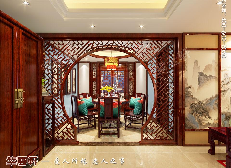 平层餐厅简约古典中式装修图片