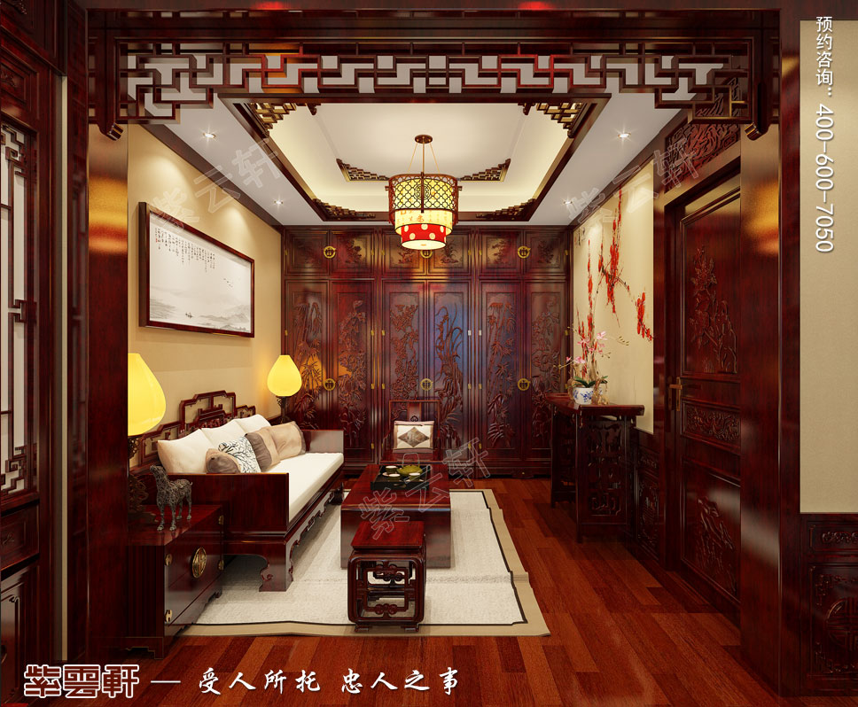 别墅起居室简约古典中式装修效果图